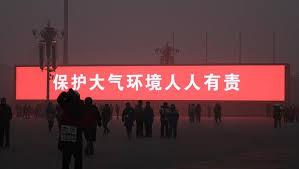 imagesbeijing