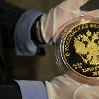 Aranyalapú rubel vagy jüan?