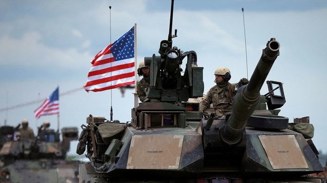 Új amerikai védelmi stratégia
